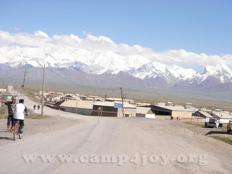 Kyrgyzstan mountaineering
